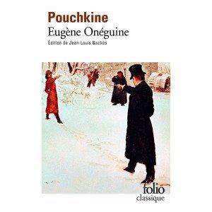 oneguine-300x300